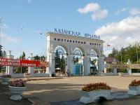 Казань, улица Оренбургский тракт, дом 8. выставочный комплекс Казанская ярмарка