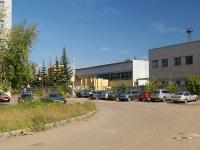 Kazan, Orenburgsky trakt st, house 10А. office building