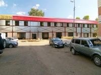 Kazan, Orenburgsky trakt st, house 20А к.1. office building
