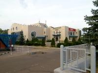 喀山市, Akademik Parin st, 房屋 1. 体育俱乐部