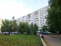 Казань, улица Академика Парина, дом 2. многоквартирный дом