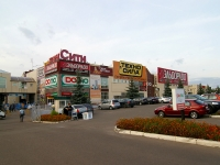 Казань, улица Академика Парина, дом 3. торговый центр