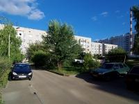 Казань, улица Академика Парина, дом 10. многоквартирный дом