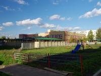 Казань, улица Академика Парина, дом 20А. детский сад №31, Волшебная страна