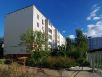 Казань, улица Академика Парина, дом 20. многоквартирный дом