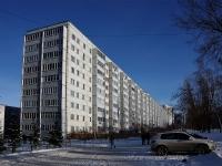 Казань, улица Академика Парина, дом 4А. многоквартирный дом