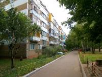 Kazan, Professor Kamay st, house 3. Apartment house