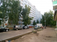 Kazan, Professor Kamay st, house 5. Apartment house