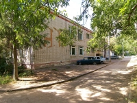 neighbour house: st. Professor Kamay, house 11. hostel