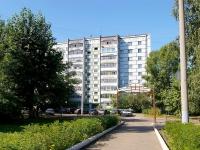 Казань, улица Сыртлановой, дом 9. многоквартирный дом
