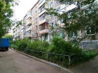 neighbour house: st. Syrtlanovoy, house 15. Apartment house