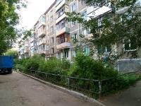 Казань, улица Сыртлановой, дом 15. многоквартирный дом