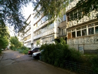 Kazan, Syrtlanovoy st, house 18. Apartment house