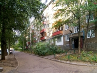 Казань, улица Сыртлановой, дом 19. многоквартирный дом