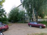 Казань, улица Сыртлановой, дом 20. многоквартирный дом