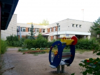 Казань, улица Сыртлановой, дом 21А. детский сад №383