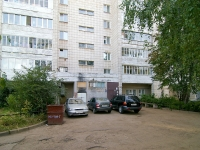 Kazan, Syrtlanovoy st, house 21. Apartment house