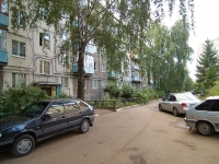 Kazan, Syrtlanovoy st, house 27. Apartment house
