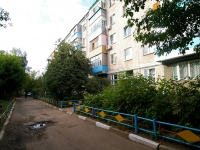 Kazan, Syrtlanovoy st, house 29. Apartment house