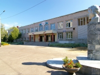 neighbour house: st. Garifyanov, house 7. gymnasium №52