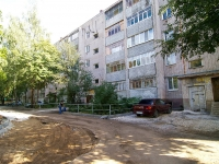 Kazan, Garifyanov st, house 8. Apartment house