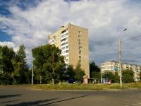 Казань, улица Гарифьянова, дом 9А. многоквартирный дом