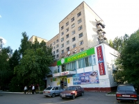 neighbour house: st. Garifyanov, house 25. hostel