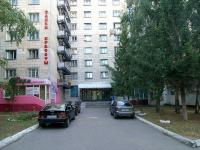 Казань, улица Гарифьянова, дом 25. общежитие