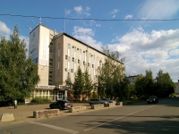 neighbour house: st. Garifyanov, house 28А. office building