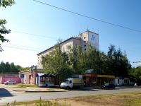 Kazan, Garifyanov st, house 28А. office building