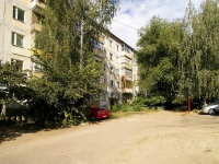 neighbour house: st. Garifyanov, house 28. Apartment house