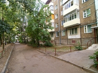 Kazan, Garifyanov st, house 36. Apartment house