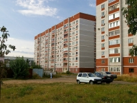 neighbour house: st. Garifyanov, house 38Б. Apartment house