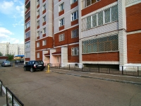 Kazan, Garifyanov st, house 38В. Apartment house