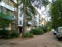 neighbour house: st. Garifyanov, house 38. Apartment house