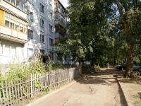 neighbour house: st. Garifyanov, house 40. Apartment house