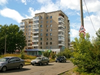 neighbour house: st. Khusain Mavlyutov, house 8. Apartment house