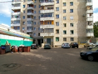 Kazan, Khusain Mavlyutov st, house 8. Apartment house
