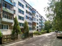Kazan, Khusain Mavlyutov st, house 10. Apartment house