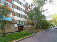 neighbour house: st. Khusain Mavlyutov, house 12. Apartment house