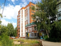neighbour house: st. Khusain Mavlyutov, house 14. Apartment house