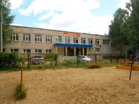 neighbour house: st. Khusain Mavlyutov, house 15. school №127