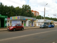 neighbour house: st. Khusain Mavlyutov, house 16Д. store