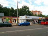 Казань, улица Хусаина Мавлютова, дом 16Е. магазин