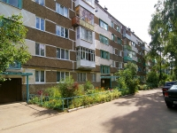 neighbour house: st. Khusain Mavlyutov, house 16. Apartment house