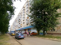 neighbour house: st. Khusain Mavlyutov, house 17. Apartment house