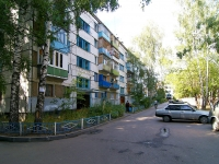 neighbour house: st. Khusain Mavlyutov, house 20. Apartment house