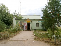 Казань, улица Хусаина Мавлютова, дом 21А. магазин