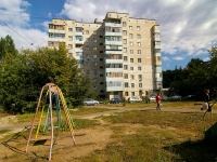 neighbour house: st. Khusain Mavlyutov, house 24. Apartment house