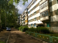 neighbour house: st. Khusain Mavlyutov, house 26. Apartment house